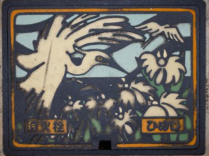 japanese-crane-manhole-cover